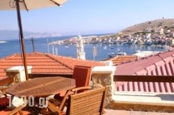 Bright Sun Villas in Halki Chora, Halki, Dodekanessos Islands