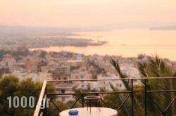 Akrotiri Hotel in Chania City, Chania, Crete