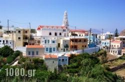 Seaside Studios in Karpathos Chora, Karpathos, Dodekanessos Islands