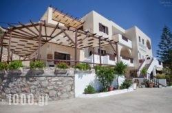 Aphrodite Luxury Studios & Apartments in Karpathos Chora, Karpathos, Dodekanessos Islands