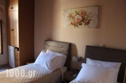 My Rooms in Chania City, Chania, Crete
