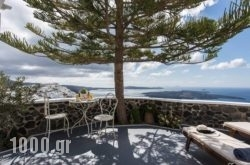 Morfes Luxury Residence in Sandorini Chora, Sandorini, Cyclades Islands