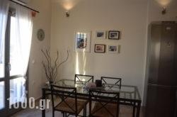 Hemera Holiday Home in Sandorini Chora, Sandorini, Cyclades Islands