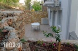 Moments Apts in Halki Chora, Halki, Dodekanessos Islands