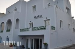 Altea Apartments in Sandorini Chora, Sandorini, Cyclades Islands