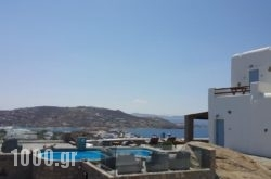 Chill Out Studio in Mykonos Chora, Mykonos, Cyclades Islands