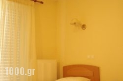 Cybele Guest Accommodation in Athens, Attica, Central Greece