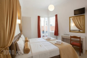 Metropolis_best prices_in_Hotel_Central Greece_Attica_Athens