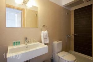 Metropolis_best deals_Hotel_Central Greece_Attica_Athens