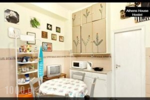 AthensHouse_best prices_in_Room_Central Greece_Attica_Athens