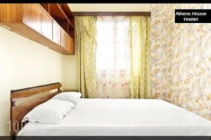 AthensHouse_holidays_in_Room_Central Greece_Attica_Athens
