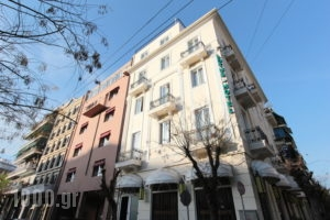 AthensLotus_lowest prices_in_Hotel_Central Greece_Attica_Athens
