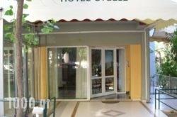 Hotel Cybele Pefki in Athens, Attica, Central Greece