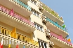 Soho Hotel in Athens, Attica, Central Greece