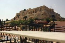 Hotel Byron in Athens, Attica, Central Greece