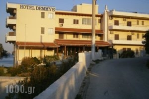 Hotel Demmy's_holidays_in_Hotel_Central Greece_Attica_Athens