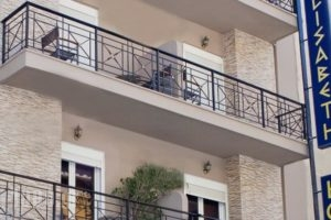 Elizabeth Hotel_accommodation_in_Hotel_Central Greece_Attica_Athens