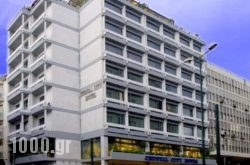 Crystal City Hotel in Athens, Attica, Central Greece