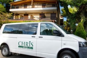 Hotel Chris_travel_packages_in_Central Greece_Attica_Athens