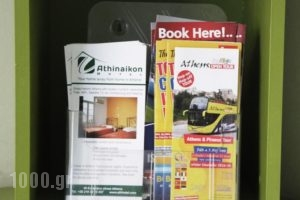Athinaikon_best deals_Hotel_Central Greece_Attica_Athens