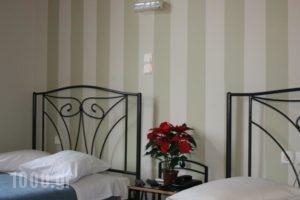 Athinaikon_holidays_in_Hotel_Central Greece_Attica_Athens