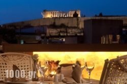 The Athenian Callirhoe Exclusive Hotel in Athens, Attica, Central Greece
