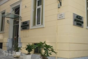 Acropolis House_accommodation_in_Hotel_Central Greece_Attica_Athens