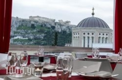 AthensStatus Suites in Athens, Attica, Central Greece