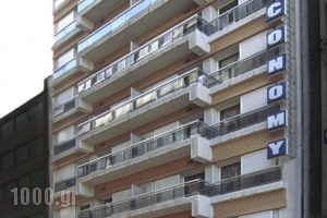 Economy Hotel_accommodation_in_Hotel_Central Greece_Attica_Athens