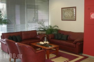 Economy Hotel_lowest prices_in_Hotel_Central Greece_Attica_Athens